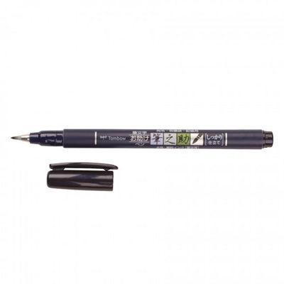 tb82038-tombow-fudenosuke-brush-pen-hard-tip-black