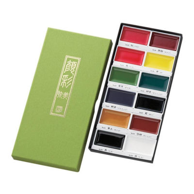 Zig Kuretake Gansai Tambi 12 Colors Set