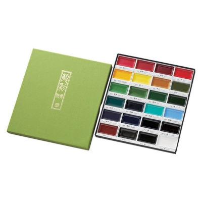 Zig Kuretake Gansai Tambi 24 Colors Set