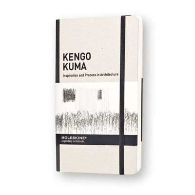 Inspiration & Process In Architecture - Kengo Kuma
