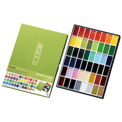 Zig Kuretake Gansai Tambi 48 Colors Set